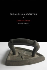 China's Design Revolution